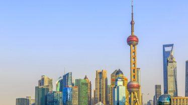 Shanghai_itea
